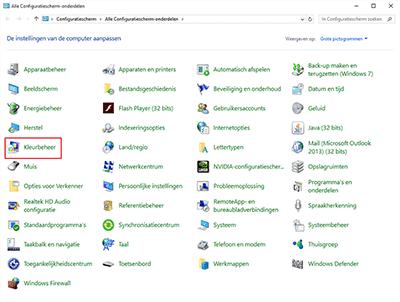 Beeldscherm kalibreren met Windows (stap 1)